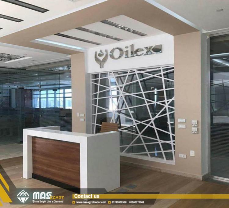 OLIEX Company