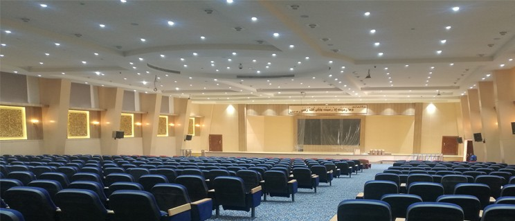 Ismailia Hall
